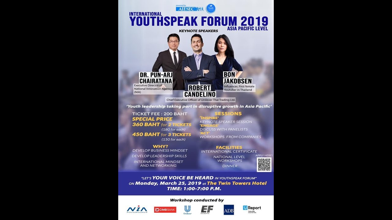 Youth Speak Forum keynote: Keynote on digital disruption in Asia Pacific